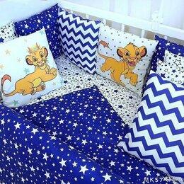 Покрывала, подушки, одеяла - Бортики в кроватку новые, 0
