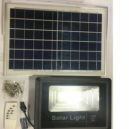 Уличное освещение - Прожектор с солнечной панелью, аккумуляторный, пульт д/у, 0