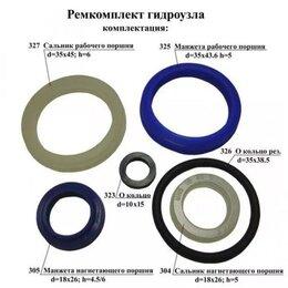Грузоподъемное оборудование - Ремкомплект для тележки , 0