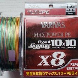 Леска и шнуры - Шнур VARIVAS AVANI JIGGING 10x10 MAX POWER PE X8…, 0