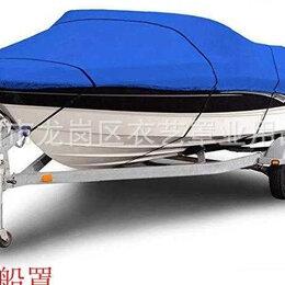 Тенты - Тент для лодки, чехол для катера новый, 0