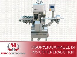 Прочее оборудование - Клипсатор автоматический двухскрепочный КН-501 , 0
