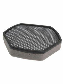 Аксессуары и запчасти - Фильтр для пылесоса Bosch (00579275), 0