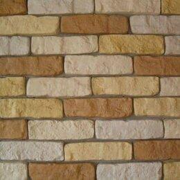 """Фасадные панели - Фасадный, цокольный камень (сайдинг, панель) """"Бельгийский кирпич"""" 210х65х20 мм, 0"""
