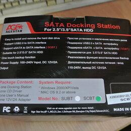 """Внешние жесткие диски и SSD - Док-станция AgeStar scbt 2.5""""&3.5""""HDD esata USB2, 0"""
