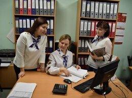 Помощник бухгалтера - Специалист на первичную документацию (с обучением), 0