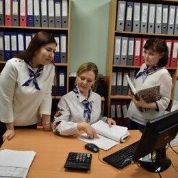 Бухгалтеры - Специалист на первичную документацию (с обучением), 0