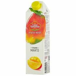 Семена - Нектар Сады придонья Exclusive манго 1 л, 0