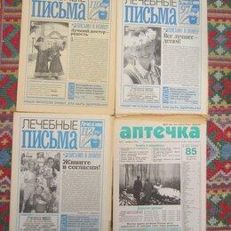 Журналы и газеты - Газета Таганрогская правда № 28, 29. 1 февраля 1995 год, 0