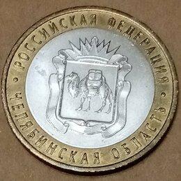 Монеты - Монеты для коллекции Монета 10 рублей 2014 год…, 0