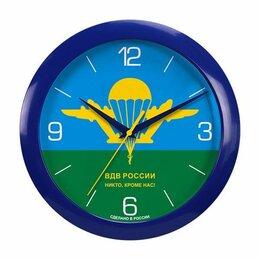 Часы настенные - Настенные часы «ВДВ России» №1, 0