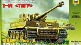 Конструкторы - Сборная модель. Немецкий тяжелый танк «Тигр».…, 0