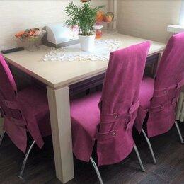 Чехлы для мебели - Чехол для стула, кресла, банкетки и подушка-галета , 0