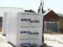 Строительные блоки - ИНСИ блок 625х240х250 D500, 0
