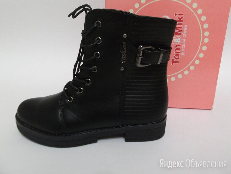 Новые черные ботинки Tom Miki по цене 1250₽ - Ботинки, фото 0