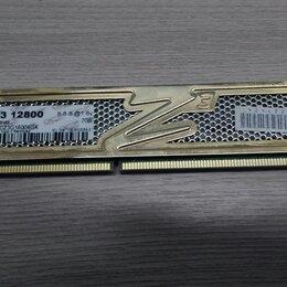 Модули памяти - Память DDR3 PC12800 для компьютера, 0