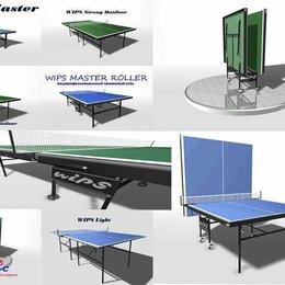 Столы - Тенннисный стол ВИПС любой на ваш выбор от, 0