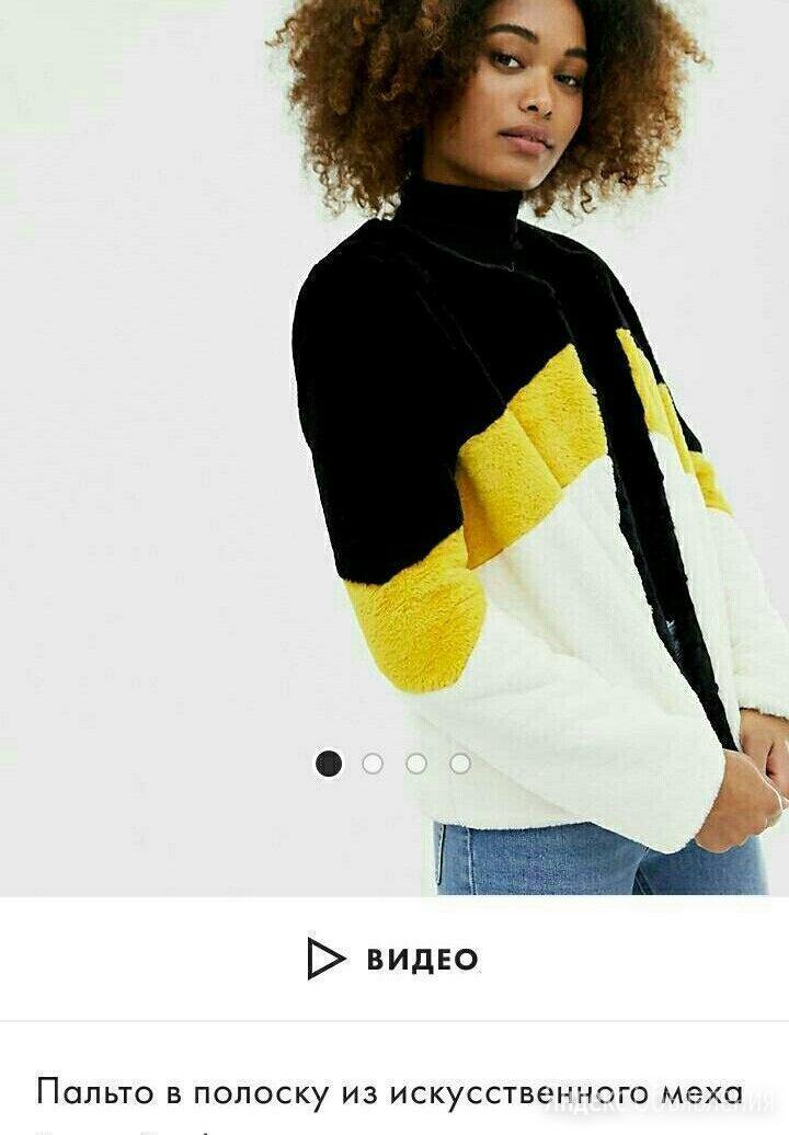 Пальто по цене 2400₽ - Пальто, фото 0