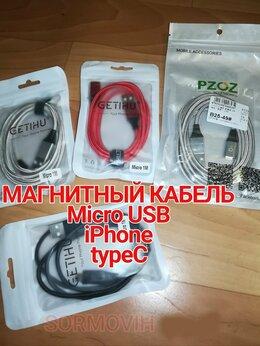 Зарядные устройства и адаптеры - Кабель магнитный Micro USB iPhone typeC, 0