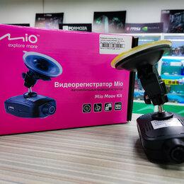 Видеокамеры - Видеорегистратор Mio moov kit с GPS, 0