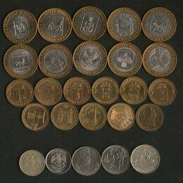 Монеты - Юбилейные монеты России, биметалл и др., 0