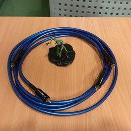 Кабели и разъемы - Кабель межблочный 1xRCA штырь - 1xRCA штырь Wire World Oasis 7, 2.0 м, пара, 0