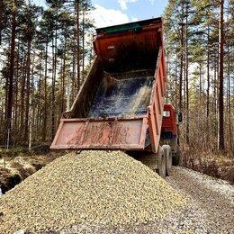 Строительные смеси и сыпучие материалы - Камаз, песок, щебень, земля, 0