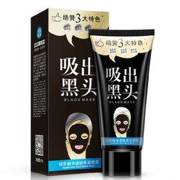Косметика и гигиена -  Черная маска-пленка для удаления черных точек 60г, 0