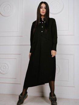 Платья - Платье Amaia, 0