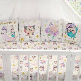 Постельное белье - Новые бортики и простынь в кроватку для новорождённого , 0