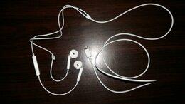 Гарнитуры для проводных телефонов - Наушники Apple EarPods (Lightning), 0