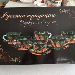Кружки, блюдца и пары - Чайный сервиз новый, 0