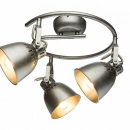 Настенно-потолочные светильники - Спот Globo Hernan 54651-3, 0
