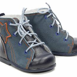 Ботинки - Скороход Ботинки Первый шаг (18), 0