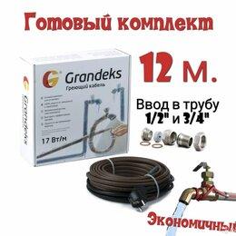 Кабеленесущие системы - Греющий кабель 17Grandeks 2-12м, 0
