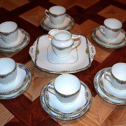 Сервизы и наборы - Сервиз чайный. Sutherland. 1930-е. Костяной фарфор, 0