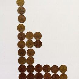 Монеты - 33 монеты 1 копейка 1969-1991, 0