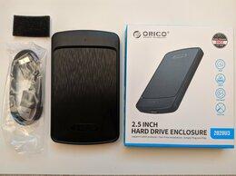 Внешние жесткие диски и SSD - Внешние диски 1Tb, 500Gb, 320Gb, 150Gb (USB 3.0), 0
