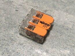 Товары для электромонтажа - Клемма трехпроводная WAGO 221-413 (221-413) - 1 шт, 0