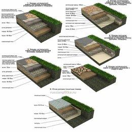 Архитектура, строительство и ремонт - Укладка тротуарной плитки, 0