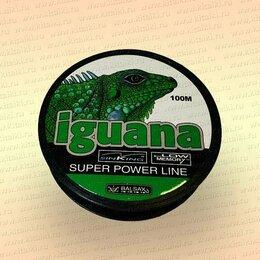 Защита и экипировка - Леска Iguana 0,18, 0