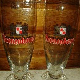 Бокалы и стаканы - Бокалы пивные Kronenbourg, 0