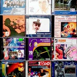 Музыкальные CD и аудиокассеты - Коллекция дисков с музыкой в формате mp3, 0