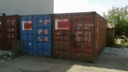 Готовые строения - Морские контейнеры, 0