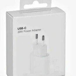 Зарядные устройства и адаптеры - Зарядка iPhone 12 Apple 20W USB-C Power, 0