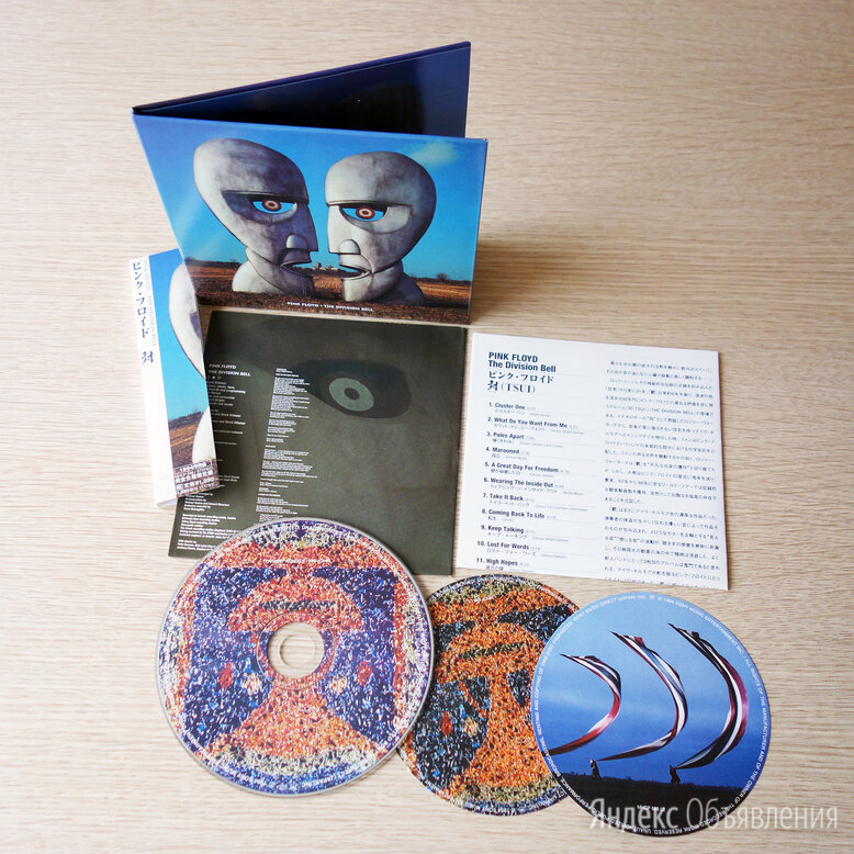 Pink Floyd - The Division Bell CD Mini Vinyl - Компакт Диск по цене 700₽ - Музыкальные CD и аудиокассеты, фото 0