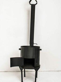 Печи для казанов - Печь 3мм с дымоходом и дверцей, под казан 16л, 0