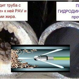 Инструменты для прочистки труб - Прочистка канализации Пятигорск, 0