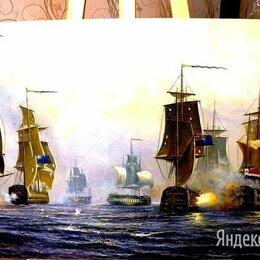 Картины, постеры, гобелены, панно - Шли сражения морские, 120х60см, Картина маслом, художник, 0