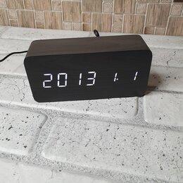 Наручные часы - Часы электронные 8626 USB (Белые цифры -Черный ), 0